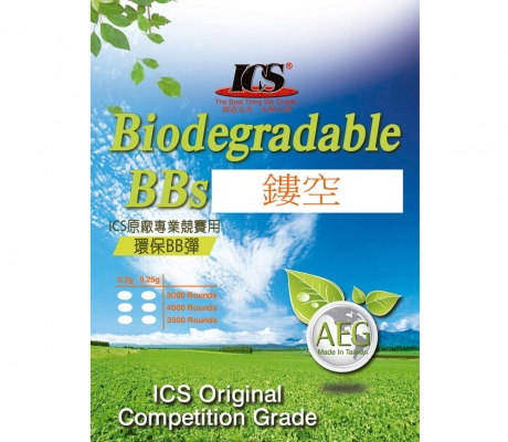 ICS MC-174B 0.20g Biodegradable BBs