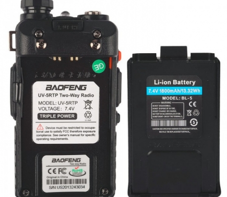 Baofeng UV-5R Tri-Power 8W