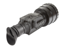Armasight Prometheus HD 75mm