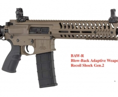 COMBAT LT595 CARBINE BAW-R - DARK EARTH