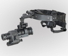 Armasight Avenger QSi - Gen 2+
