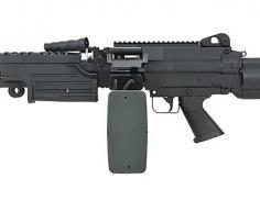 AEG M249 A&K