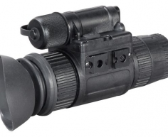 Armasight N-14 IDi - Gen2+